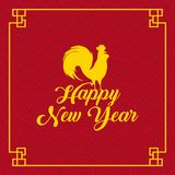 Chinese happy new year design. Happy new year card with rooster icon over red background and yellow frame. colorful design. illustration stock illustration