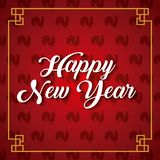 Chinese happy new year design. Happy new year card with roosters icons over red background and yellow frame. colorful design. illustration stock illustration