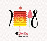 Chinese Happy New Year of the Dog 2018. Lunar New Year lotus and lantern hieroglyph: Dog Stock Images