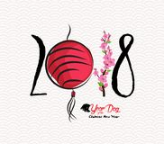 Chinese Happy New Year of the Dog 2018. Lunar New Year lantern and blossom Stock Photography