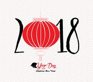 Chinese Happy New Year of the Dog 2018. Lunar New Year with lantern Stock Photos