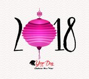 Chinese Happy New Year of the Dog 2018. Lunar New Year with lantern Stock Images