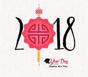 Chinese Happy New Year of the Dog 2018. Lunar New Year with lantern Royalty Free Stock Image