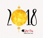 Chinese Happy New Year of the Dog 2018. Lunar New Year with polygonal lantern Stock Photos
