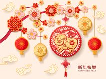 2019 chinese happy new year greetings with pig. Tree with hydrangea flower near pig as paper cut for 2019 chinese happy new year greetings. Sakura and paper royalty free illustration