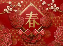Chinese Happy New Year. Chinese holiday design with peony and plum flower in paper art style, Happy New Year and spring written in Chinese character on spring royalty free illustration