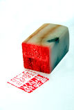 Chinese Happy Stamp Royalty Free Stock Photography