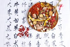 Chinese herbal medicine. A close-up stock photos