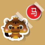 Chinese het Paardsticker van het Dierenriemteken Royalty-vrije Stock Afbeelding