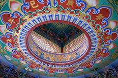 Chinese het patroonachtergrond van de tempelstijl Stock Afbeeldingen