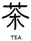 Chinese hieroglyph Stock Images