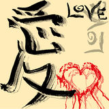 Chinese hieroglyph love Royalty Free Stock Photo