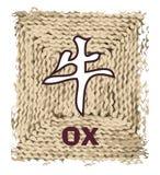 Chinese hieroglyph Ox Stock Photography
