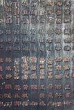 Chinese hieroglyphes op een zwarte wal Royalty-vrije Stock Afbeelding