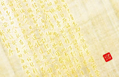 Chinese hieroglyphs Royalty Free Stock Photos
