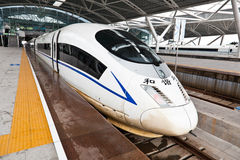Chinese high speed train at Gaotie Guangzhou South Royalty Free Stock Photo