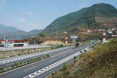 Chinese highway Stock Photo