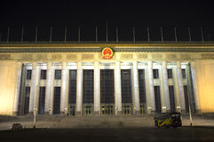 Chinese historical building in Beijing, China Stock Image