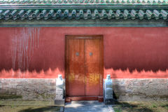 Chinese historical wall collections. This is one of the collections that describe the historical wall in China. This is a emperor city wall with an old style Stock Photography