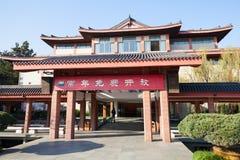 Chinese Historische museumvoorgevel, ingangspoort Royalty-vrije Stock Afbeeldingen