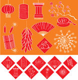 Chinese holiday Stock Photos
