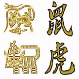 Chinese horoscope Royalty Free Stock Photo