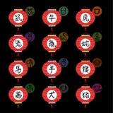 Chinese horoscope royalty free stock photo