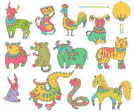 Chinese horoscope animals Stock Images