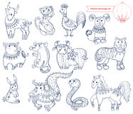 Chinese horoscope animals Stock Image