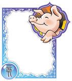 Chinese horoscope frame series: Pig. Pig, the twelfth sign of the Chinese zodiac's 12 animals, vector illustration in cartoon style Royalty Free Illustration