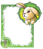 Chinese horoscope frame series: Rabbit Stock Image