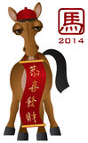 2014 Chinese Horse Banner Vector Illustration Royalty Free Stock Photography