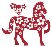 2014 Chinese Horse with Flower Motif Illusrtation. 2014 Chinese Lunar New Year of the Horse Silhouette with Cherry Blossom Flower Motif and Horse Text Symbol royalty free illustration