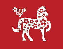 2014 Chinese Horse Paper Cut on Red Background Stock Photography
