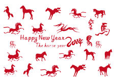 The Chinese horse year card. Happy new year, horse element Royalty Free Stock Images