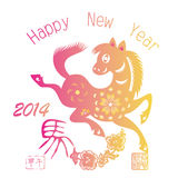 Chinese horse year paper cut design. Happy new year vector illustration