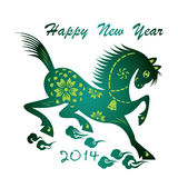 Chinese horse year paper cut design. Happy new year Royalty Free Stock Image