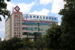 Chinese Hospital Stock Images