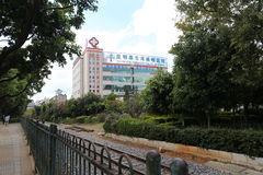 Chinese Hospital Royalty Free Stock Photo