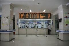 Chinese hospital Royalty Free Stock Photos