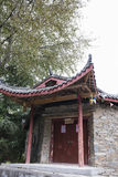 Chinese house Royalty Free Stock Photography