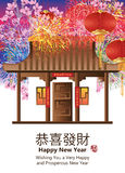 Chinese house firework template. This illustration is design Chinese ancient house with firework and colorful decoration background with template Gong Xi Fa Cai Stock Image