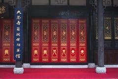Chinese Houten Deuren met Verfraaide Comités en Vensters royalty-vrije stock foto