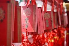 Chinese Houten Gebeden Stock Foto