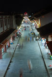 Chinese huili old town at night Stock Photo