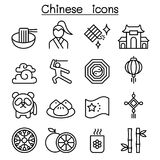 Chinese icon set in thin line style. Vector illustration graphic design Royalty Free Stock Images