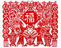 Chinese Illustration  on White Background Stock Image