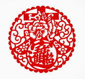 Chinese Illustration  on White Background Royalty Free Stock Photos