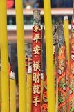 Chinese incense Royalty Free Stock Images