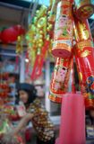 CHINESE-INDONESIAN CULTURE Royalty Free Stock Photography